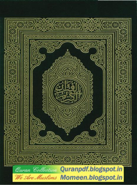 Download al quran al kareem mushaf al misb a medium quality www quranpdf blogspot in www momeen blogspot i pdf book